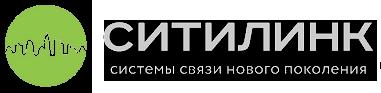 Группа компаний СИТИЛИНК