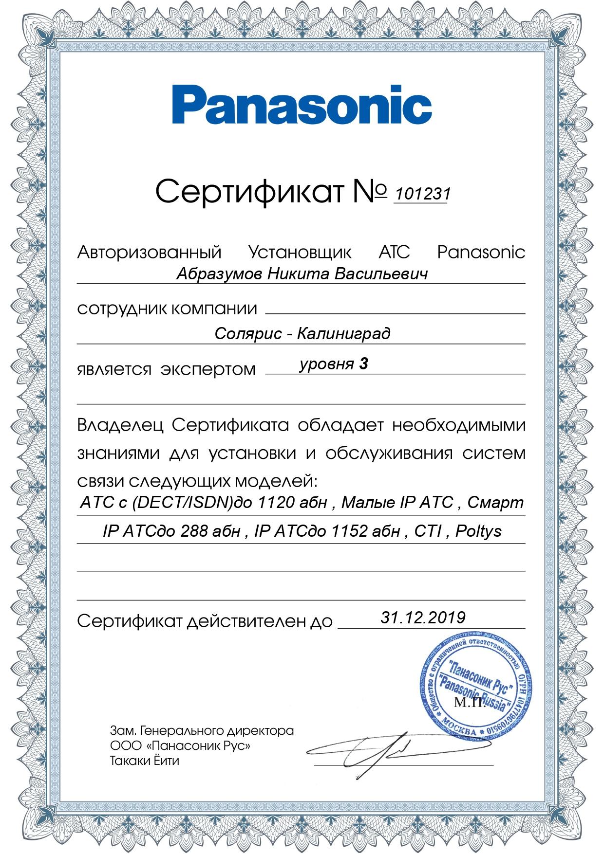 5dd7981cc6323__page-0001.6bf195d50af5fa23658a336d48fdf5df