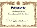 Panasonic.bd97d1122e2bb53a73dae0bf90cc1ee9